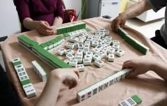 打麻将经常输是什么问题,原因出在哪里呢?