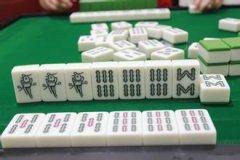 教你如何购买到优质麻将牌