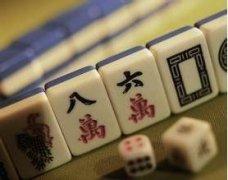 麻将技巧是输赢的关键所在