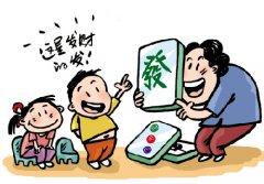 杭州麻将技巧,杭州麻将赢牌的技巧实战讲解