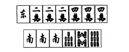 学会打麻将的技巧就是活学活用