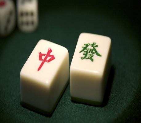 高手总结的打麻将技巧