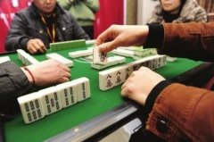 中国哪个地方的人最喜欢打麻将