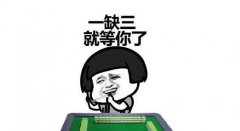 打麻将是靠运气还是靠技术