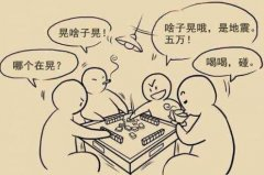 重庆麻将怎么打初学规则