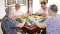 老人打麻将到底好不好,打麻将对老人有什么害处