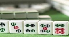 打麻将怎么能赢到钱