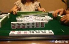 打广东红中麻将最实用的9个口诀