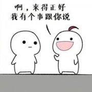 长沙麻将跟四川麻将有什么区别吗